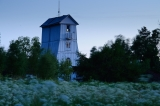 Suurupi Front Lighthouse